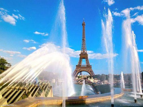 Купить билеты на самолет в париж